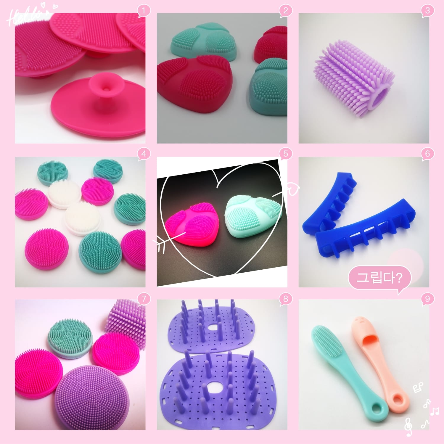 Silicone parts for beauty care products 1